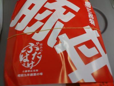 DSC_0521_convert_20121027195151.jpg