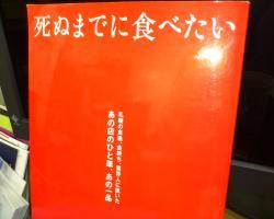 DSC_0550_convert_20120407085515.jpg