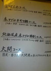 DSC_0649_convert_20121128172535.jpg