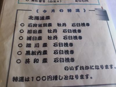 DSC_0679_convert_20121205220143.jpg