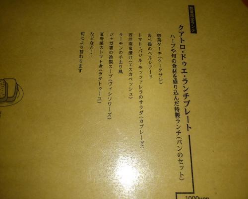 DSC_0742_convert_20121222113528.jpg