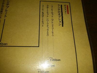 DSC_0743_convert_20121222113606.jpg