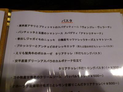 DSC_0841_convert_20120529204837.jpg