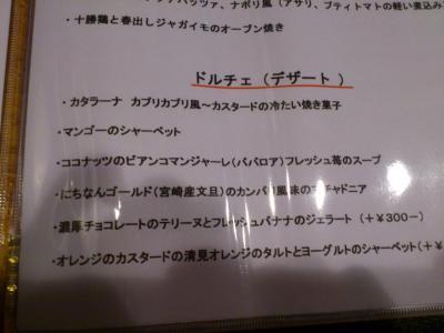 DSC_0842_convert_20120529204900.jpg