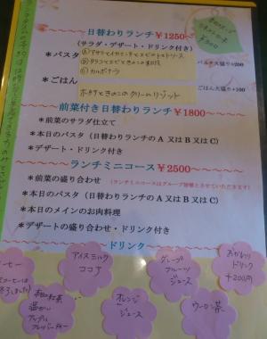 DSC_3840_convert_20140913112356.jpg