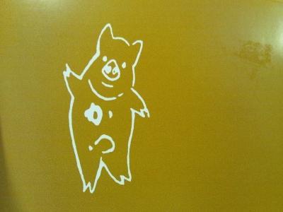 bu--_convert_20120709204955.jpg