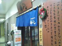 gaikan_convert_20121226224223.jpg