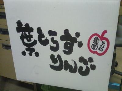hako_convert_20121023210029.jpg