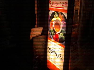 kobayanti_convert_20121011202620.jpg