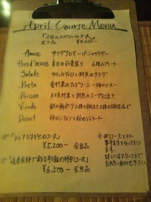 menu--_convert_20120602190448.jpg
