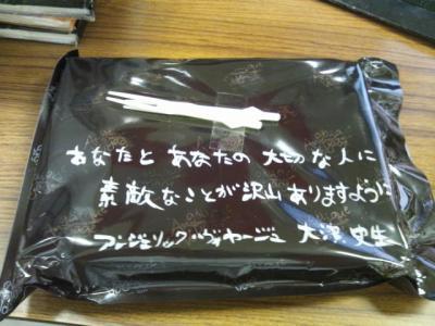 message_convert_20120503131414.jpg