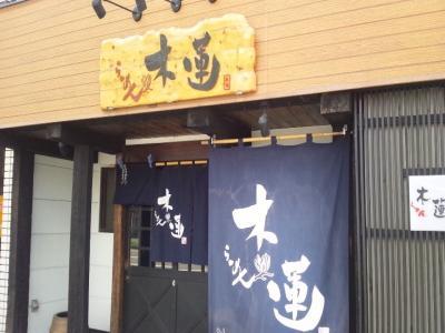 nokisaki_convert_20120904192607.jpg