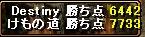 20100409_006.jpg