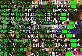 20100417_003.jpg