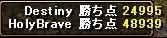 20100417_004.jpg