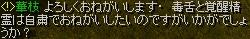 20100425_001.jpg