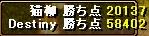 20100425_004.jpg