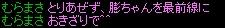 20100430_004.jpg