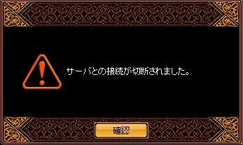 20100430_006.jpg