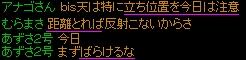 20100502GV_001.jpg