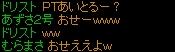 20100523GV_001.jpg