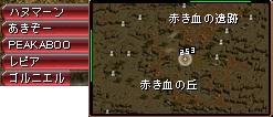 2bai001.jpg