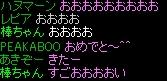2bai003.jpg