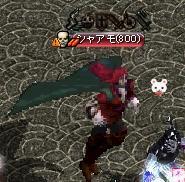 GD9_002.jpg