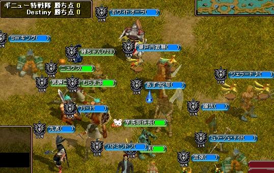 GV_20100312Member.jpg