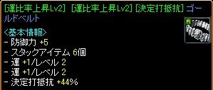 ScarasSts0425_002.jpg
