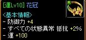 ScarasSts0425_003.jpg