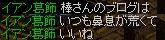 hanaiki_001.jpg