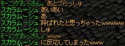 kanchigai.jpg