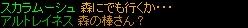moribou_001.jpg