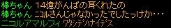 nicol002.jpg