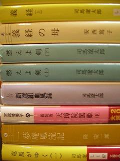 s-DSCN1980 - コピー