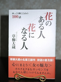 P1000946.jpg