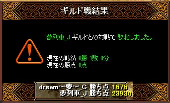 RedStone 14.09.22[03]