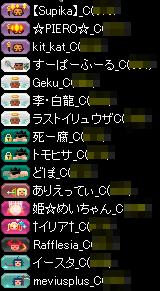 RedStone 14.09.23[04]