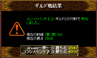RedStone 14.09.24[04]