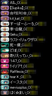 RedStone 14.09.24[02]