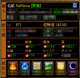 RedStone 14.09.28[02]