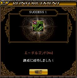 RedStone 14.09.28[01]