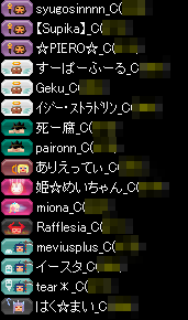 RedStone 14.09.29[02]