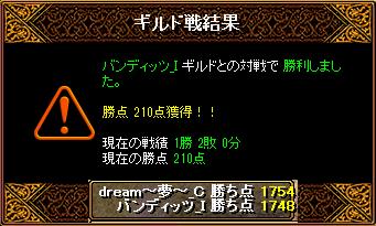 RedStone 14.10.01[03]
