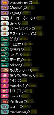 RedStone 14.10.06[01]