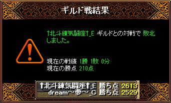 RedStone 14.10.07[03]