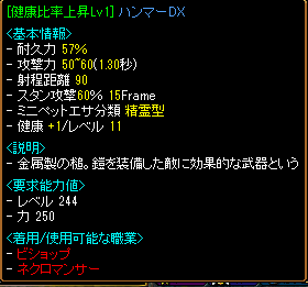 RedStone 14.10.09[01]