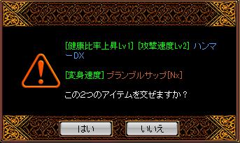 RedStone 14.10.09[00]