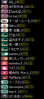 RedStone 14.10.13[02]